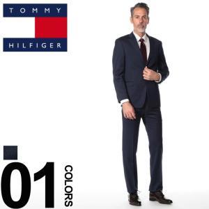 トミーヒルフィガー TOMMY HILFIGER スーツ ストレッチ ピンストライプ シングル 2ツ釦 2B ブランド メンズ ビジネス ノータック TMASB0047 zen