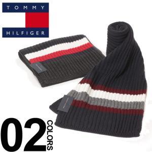 トミーヒルフィガー マフラー TOMMY HILFIGER ライン リブ ブランド レディース メンズ TMH8C83248F8|zen