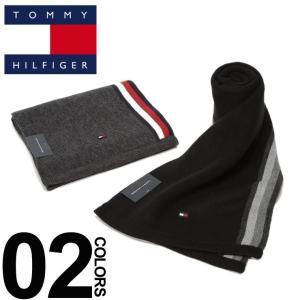 トミーヒルフィガー TOMMY HILFIGER マフラー トリコロールストライプ ブランド メンズ レディース TMH8C83607F8|zen