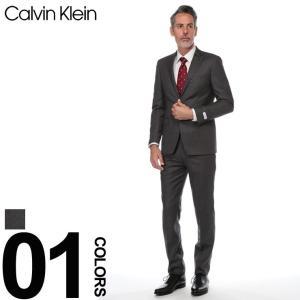 カルバン クライン Calvin Klein スーツ シングル 2ツ釦 2B SLIM FIT スリムフィット ブランド メンズ ビジネス ウール ストライプ CK5KX0175|zen