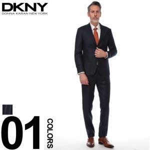 DKNY ダナキャランニューヨーク スーツ ウール ストライプ シングル 2ツ釦 2B DONAHUE ブランド メンズ ビジネス ノータック DK18Z0133|zen