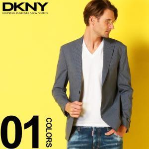 DKNY ダナキャランニューヨーク ジャケット ストレッチ コットン ストライプ シングル 2ツ釦 2B ブランド メンズ テーラード シングルジャケット DK43Y0061|zen