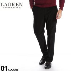 ローレン ラルフ ローレン LAUREN RALPH LAUREN トラウザー パンツ ストレッチ コーデュロイ ノータック スラックス ブランド メンズ ボトムス RLDEWHURDLX0001|zen