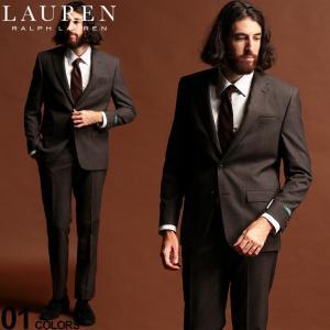 ローレン ラルフローレン スーツ LAUREN RALPH LAUREN ウール混 バーズアイ シングル 2ツ釦 2B 茶色 ULTRA FLEX ブランド メンズ ノータック RL1EZ0241|zen