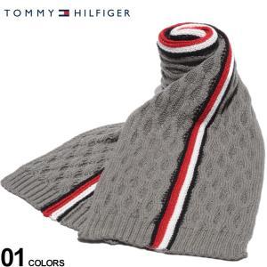トミーヒルフィガー マフラー TOMMY HILFIGER ニットマフラー トリコロール ケーブル編み ブランド ビジネス TM1CT0223 zen