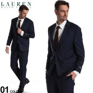 ローレン ラルフローレン メンズ スーツ LAUREN RALPH LAUREN ウール混 ストライプ シングル 2ツ釦 2B ULTRA FLEX ブランド ビジネス ノータック RLLETO1EZ0203|zen