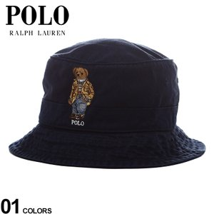 ポロ ラルフローレン POLO RALPH LAUREN ハット コットン ポロベア 刺繍 バケットハット ブランド メンズ レディース 帽子 RL710821339002|zen