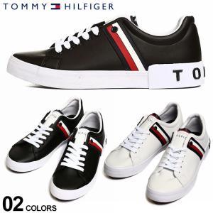 トミーヒルフィガー メンズ スニーカー TOMMY HILFIGER トリコロールライン ローカット スニーカー ブランド メンズ 靴 TMRAMUS|zen