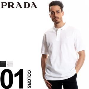 プラダ PRADA ポロシャツ 半袖 胸ロゴ メンズ トップス PRUJN444XGS ブランド|zen