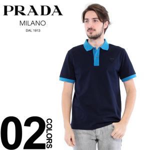 プラダ PRADA ポロシャツ 半袖 クレリック 切替 メンズ トップス PRUJN4441C61 ブランド|zen