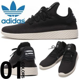 アディダス オリジナルス adidas originals スニーカー ファレル ウィリアムス ニットアッパー PW TENNIS HU ブランド メンズ 靴 シューズ ADAQ1056