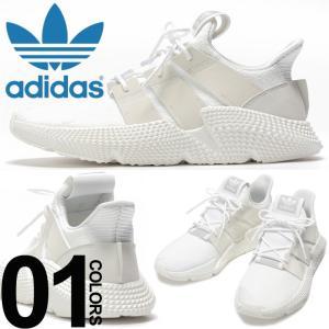 アディダス オリジナルス adidas originals スニーカー ロゴ ニットアッパー プロフィア PROPHERE ブランド メンズ 靴 シューズ ADB37454|zen