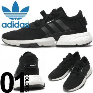 アディダス オリジナルス adidas originals スニーカー ニットアッパー スリーストライプス POD-S3.1 ブランド メンズ 靴 シューズ ADB37366|zen