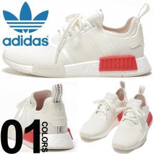 アディダス オリジナルス adidas originals スニーカー ストレッチアッパー スリーストライプス NMD_R1 ブランド メンズ 靴 シューズ Boost ADB37619|zen