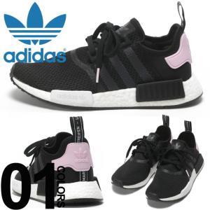 アディダス オリジナルス adidas originals スニーカー ストレッチアッパー スリーストライプス NMD_R1 W ブランド レディース 靴 シューズ Boost ADB37649|zen