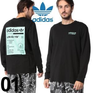 アディダス オリジナルス adidas originals Tシャツ 長袖 ロンT カットソー バックプリント クルーネック KAVAL GRP LS TEE メンズ ADDH4954|zen