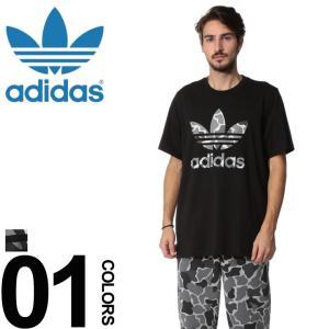 アディダス オリジナルス adidas originals Tシャツ 半袖 迷彩 クルーネック Camouflage Trefoil メンズ トップス カモフラ トレフォイル ADDH4779|zen