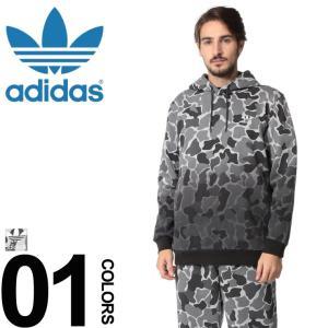 アディダス オリジナルス adidas originals パーカー スウェット 迷彩 カモフラージュ グラデーション プルオーバー CAMO HOODIE メンズ ADDH4807|zen