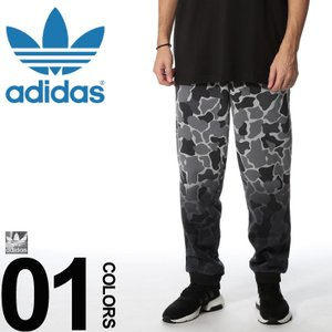 アディダス オリジナルス adidas originals スウェットパンツ 迷彩 カモフラージュ グラデーション CAMO PANTS メンズ ボトムス スエット ADDH4808|zen