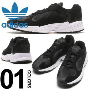 アディダス オリジナルス adidas originals スニーカー ローカット YUNG-1 ヤング ブランド メンズ 靴 ADCG7121|zen