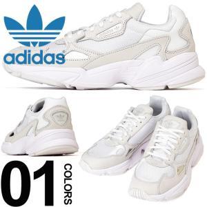 アディダス オリジナルス adidas originals スニーカー ローカット FALCON W ファルコン ブランド レディース ウィメンズ 靴 シューズ ADB28128|zen