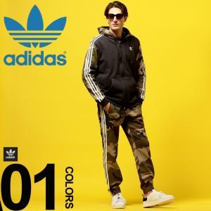 アディダス オリジナルス adidas originals セットアップ スウェット 迷彩 カモフラージュ パーカー パンツ ブランド メンズ 上下セット スエット ADDV2019SETUP|zen
