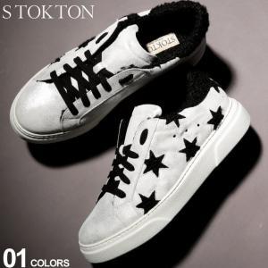 ストックトン STOKTON スニーカー ボア ラメ スエード スター ローカット ブランド メンズ 靴 シューズ レザー シルバー ST352UB|zen