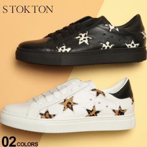 ストックトン STOKTON スニーカー レザー スター ハラコ ローカット ブランド メンズ 靴 ヒョウ ダルメシアン レオパード ST352UH|zen