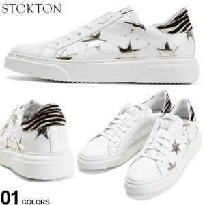 ストックトン メンズ スニーカー STOKTON レザー ゴールド スター ローカット ブランド シューズ 靴 白スニーカー ゼブラ ハラコ ST352UVITELLO|zen