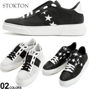ストックトン メンズ スニーカー STOKTON レザー スター ローカット ブランド シューズ 靴 白スニーカー メッシュ パンチング ST650UGINGO|zen