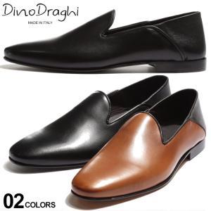 ディーノ ドラーギ メンズ オペラシューズ Dino Draghi レザー スリッポン シューズ ブランド モカシン 靴 革靴 黒 茶色 マッケイ DDPH208908|zen