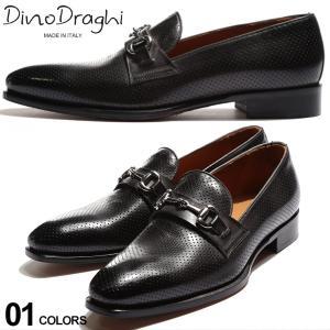ディーノ ドラーギ メンズ ローファー Dino Draghi レザー パンチング ビットローファー ブランド 靴 シューズ 革靴 黒 マッケイ DD12205MIRKO|zen