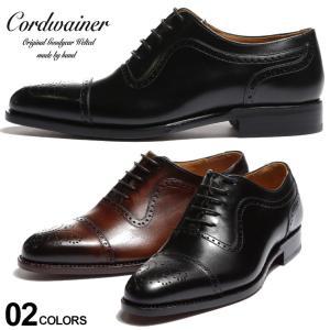 コードウェイナー メンズ シューズ Cordwainer レザー ストレートチップ メダリオン ブランド 内羽根 靴 革靴 レザー 黒 茶色 グッドイヤー CW20035103|zen