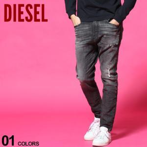 ディーゼル メンズ ジョグジーンズ DIESEL ダメージ加工 ジップフライ ジーンズ D-VIDER Jogg Jeans ブランド ボトムス デニム ストレッチ DSDVIDERT077S|zen