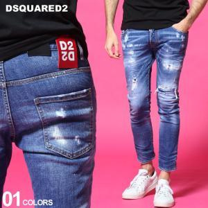 ディースクエアード メンズ ジーンズ DSQUARED2 ダメージ リペア ボタンフライ デニムパンツ SKATER ブランド ボトムス ジーパン ストレッチ D2LB0720S30664D|zen