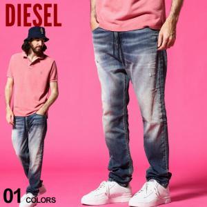 ディーゼル メンズ ジョグジーンズ DIESEL ダメージ ウォッシュ ジーンズ JoggJeans ブランド ボトムス デニム パンツ ストレッチ DSDVDERNE69IP|zen
