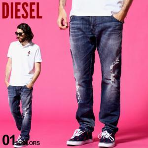 ディーゼル メンズ DIESEL ジョグジーンズ ダメージ ジップフライ ジーンズ JoggJeans ブランド ストレッチ デニムパンツ DSKROOLEYT84YH|zen