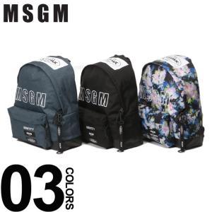 MSGM エムエスジーエム EASTPAK バックパック 2WAY リュックサック ブランド レディース メンズ デイパック バッグ MS2540MZ200|zen
