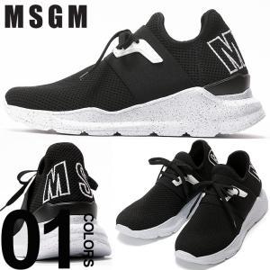 MSGM エムエスジーエム スニーカー ニット メッシュ ロゴ ローカット ブランド メンズ 靴 シューズ スリッポン ストリート MS2540MS11|zen