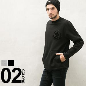 モンクレール MONCLER スウェット トレーナー 裏起毛 ビックロゴワッペン クルーネック メンズ ブランド トップス プルオーバー スエット MC803530080451 zen