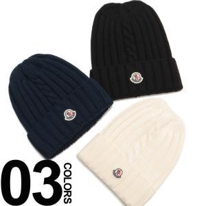 モンクレール ニットキャップ レディース MONCLER ロゴワッペン リブ ニット帽 ブランド メンズ 帽子 ウール MCL9961300979C2|zen