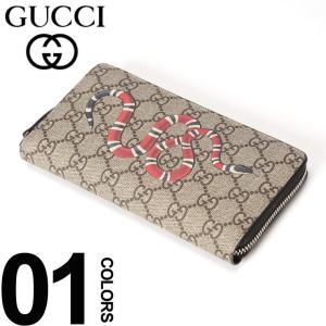 グッチ GUCCI 長財布 スネーク GGスプリーム キャンバス ラウンドジップ ブランド メンズ 財布 ロングウォレット サイフ GC451273K561N|zen