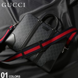 グッチ GUCCI ブリーフケース GGスプリーム 2WAY ウェビングライン ストラップ ブリーフバッグ ブランド メンズ 鞄 GC474135K5RLN|zen