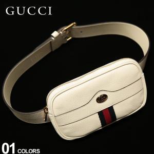 グッチ GUCCI バッグ ホワイトレザー GGロゴ ベルトバッグ ウェビングライン ブランド レディース レザー ミニ GCL519308DJ2DG|zen