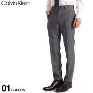 カルバン クライン CK メンズ スラックス Calvin Klein ストレッチ ノータック トラウザー パンツ ブランド スリムフィット グレー CKJERRYJSY0445|zen