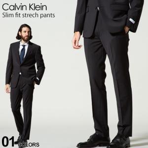カルバンクライン メンズ スラックス CK Calvin Klein ストレッチ ノータック SLIM FIT ブランド  ボトムス ロングパンツ ビジネス CKJEROMEJ1Y0002|zen