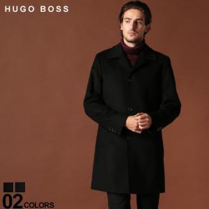 ヒューゴ ボス HUGO BOSS コート ステンカラー カシミヤ混 ウール ブランド メンズ ビジネスコート カシミア HBTASK10192381|zen