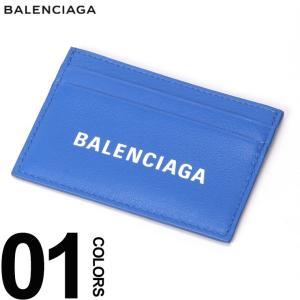 バレンシアガ BALENCIAGA カードケース レザー エブリデイ EVERYDAY マルチカードホルダー パスケース ブランド レディース メンズ BC505054DLQHN|zen