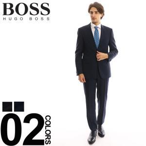 ヒューゴ ボス HUGO BOSS スーツ ウール シングル 2ツ釦 2B レギュラーフィット メン...
