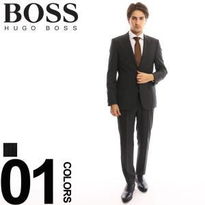 ヒューゴ ボス HUGO BOSS スーツ ストライプ ウール シングル 2ツ釦 2B レギュラーフ...